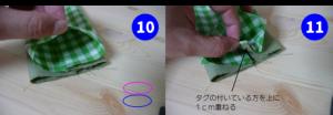 pt-m1-10-11
