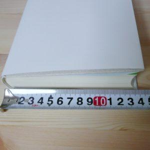 book-425